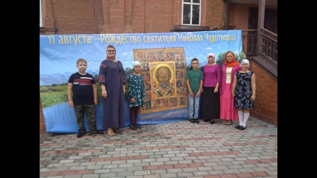 """В Курганской епархии дети показали литературную композицию """"Чудеса святого Николая Чудотворца"""""""