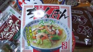 ヒガシマルちゃんぽんスープ3袋入り白湯