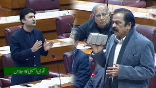 Murad Saeed reply on Rana Sanaullah's speech in National Assembly session today