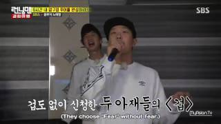 Running Man Haha & Jaesuk sing Fear (by Song Minho)