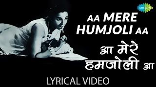 Aa Mere Humjoli Aa with lyrics   Jeene Ki Raah - YouTube