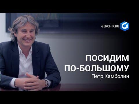 Украинский брокер опционов