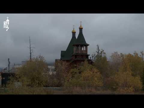 Православный храм в честь иконы умиление
