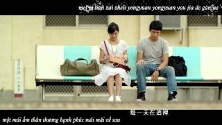 [Vietsub] Finding You In A Sea Of People (You Are The Apple Of My Eye OST)
