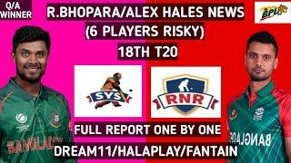 SYS VS RNR 18TH T20 (R.BHOPARA/A.HALES NEWS) DREAM11/HALAPLAY/FANTAIN TEAMS PLAYING11 NEWS RNR VSSYS