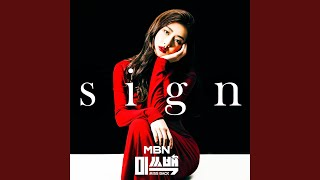 Dalsoobin - Sign (Instrumental)