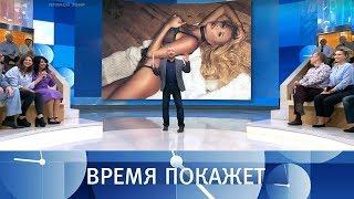 Новая «жертва» спецслужб России. Время покажет. Выпуск от 19.09.2018