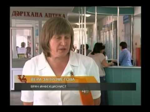 Дельта-агент при вирусном гепатите в
