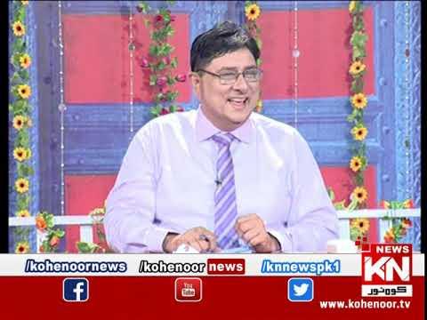 Shugal Mughal 21 September 2019 | Kohenoor News Pakistan