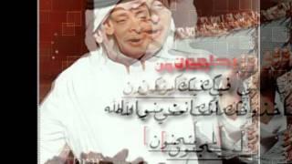 تحميل اغاني عبدالمجيد عبدالله _ دروب الغلا. MP3
