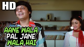Aane Wala Pal Jane Wala Hai । Kishore Kumar | Gol Maal 1979 Songs । Amol Patekar, Bindiya Goswami