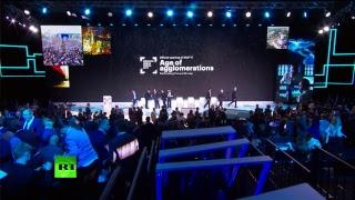 Открывающая пленарная сессия Урбанистического форума в Москве