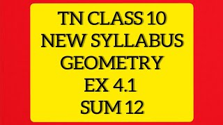 12th std maths in tamil important 5 marks Questions (Part-2