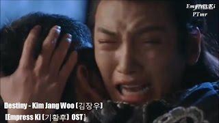[Empress Ki (기황후) OST] Destiny – Kim Jang Woo (김장우) (Bayan Died!!) (so sad!)