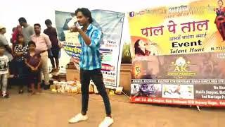 Ye Jo Tere Payalo Ki By Rahul Lodha
