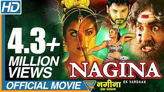 Ek Vardaan Nagina Hindi Dubbed Full Length Movie    Sai Kiran, Raasi, Prema    Eagle Hindi Movies