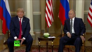 Путин и Трамп начинают переговоры в Хельсинки