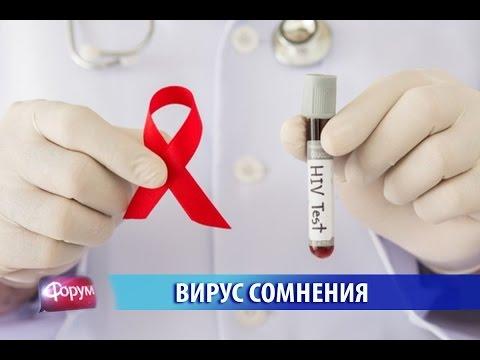Вирус гепатита с f