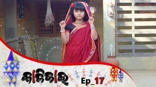 Kalijai   Full Ep 17   1st Feb 2019   Odia Serial – TarangTV