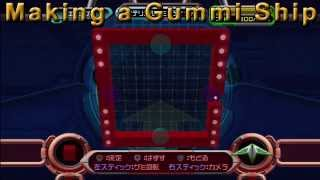 Kingdom Hearts HD 2.5 - Gummi Ship Guide (Platinum Help)