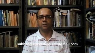 бенгальский урок на русском языке 1