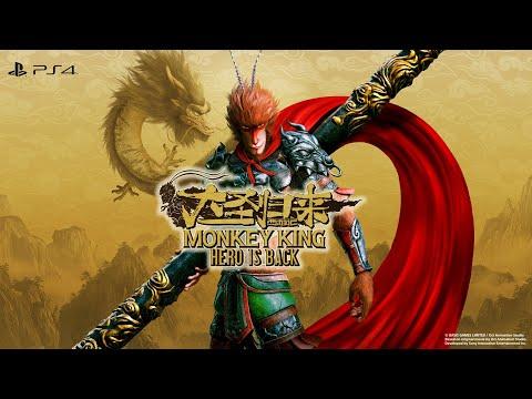 Monkey King: Hero is Back - ChinaJoy 2019 Trailer thumbnail