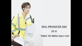 idol producer season 2 vietsub ep 5 full - TH-Clip