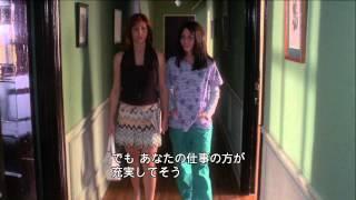 ルームメイト2-予告編