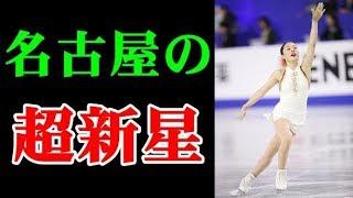 伊藤みどりさん、浅田真央さん、そして竹内すい選手!と愛知に現れた新星とは・・・