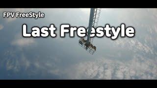 (4K) FPV FreeStyle; Last Freestyle of This Year 올해 비행은 마지막인가? 춥다~ | FPV 드론 프리스타일 | JJang FPV