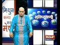 दिल्ली में राहुकाल आज शाम 04:30 से 05:49 तक रहेगा - Video