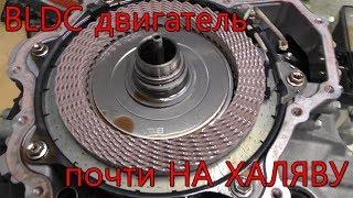 Электрический бесщеточный мотор mercury star 400еm встраиваемый
