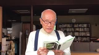谷川俊太郎さん朗読『詩人なんて呼ばれて』