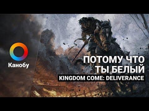 HYPE NEWS [13.02.2018]: расизм в Kingdom Come: Deliverance (нет), Kung Fury 2, CD Projekt RED на E3