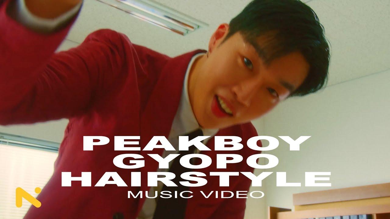 Peakboy — 교포머리