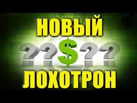 Фонды инвестиций в интернет
