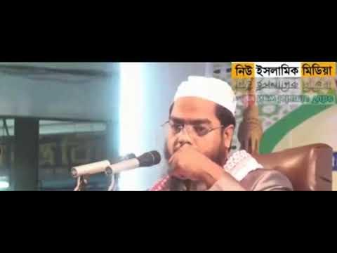 Hafizur Rahman Siddiki   ঢাকা কাওরান বাজারে লাখো জনতার কান্না।