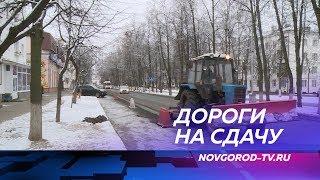 На Воскресенский бульвар в Великом Новгороде вышла дорожная техника