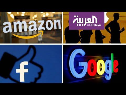 العرب اليوم - شاهد: فرنسا تفرض ضريبة على عمالقة التكنولوجيا