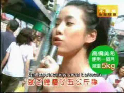 Prik wanita thai alat Thailand untuk ulasan penurunan berat badan