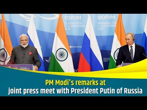 PM Modi's remarks at joint press meet with President Putin of Russia
