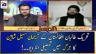 TTA ke Tarjumaan Suhail Shaheen ka Jirga mein Tafseeli Interview...!!