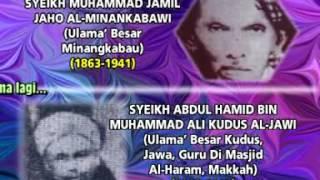 Masjid Ad Diin Mangli Kebumen Ulama Nusantara