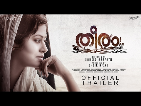 Theeram Malayalam Movie Trailer - Pranav Ratheesh