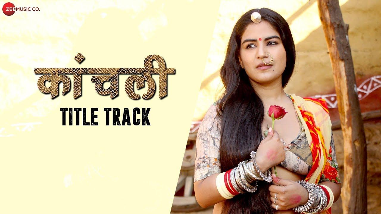 Kaanchli – Title song lyrics hindi