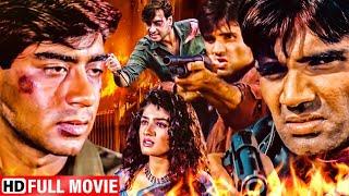 सुनील शेट्टी की सबसे खूंखार एक्शन फिल्म - SUNIL SHETTY BLOCKBUSTER MOVIE - Hindi Movie Vinashak