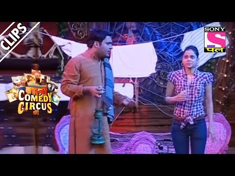 Download Kapil Scares Sumona - Kahani Comedy Circus Ki HD Mp4 3GP Video and MP3