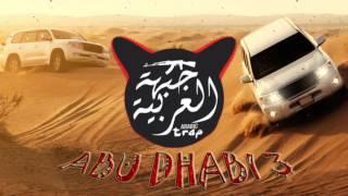 Abu Dhabi Desert Safari Music l ابو ظبي موسيقى صحراوية l Arabic Trap