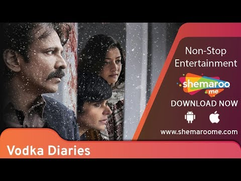 A Series Of Murders | Vodka Diaries | Kay Kay Menon | Raima Sen | Mandria Bedi | Latest Hindi Movie