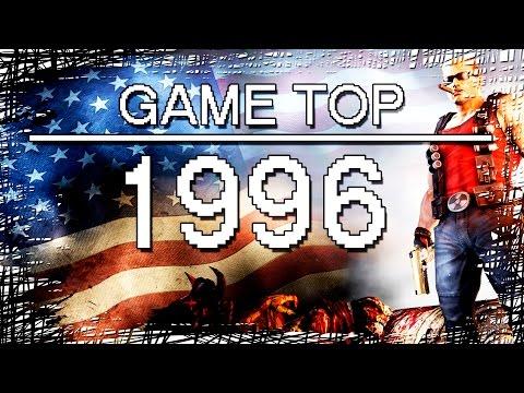 GAME TOP - 1996 год. Лучшие игры по версии HighLevel.